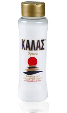 Kalas Golden Salt
