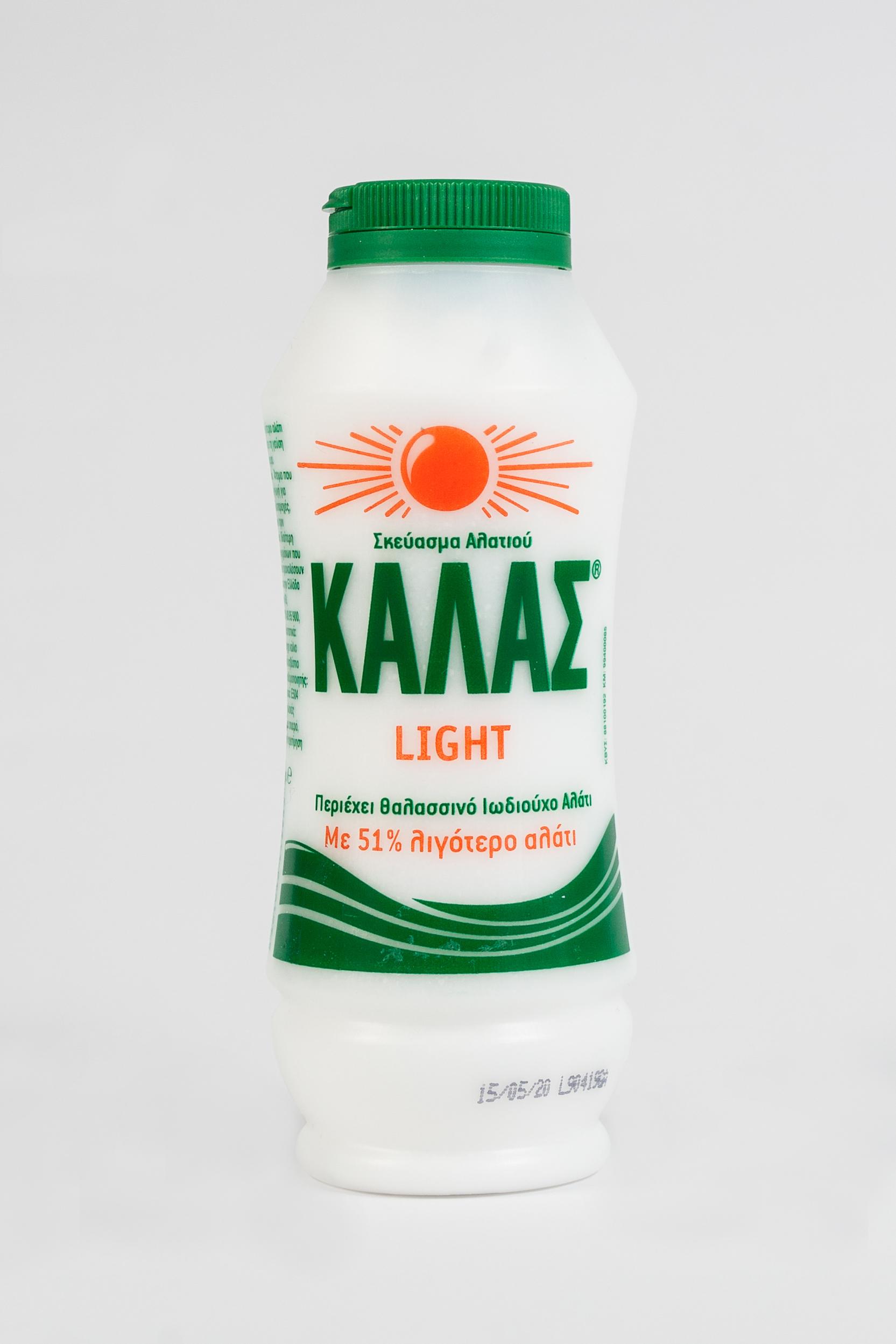Sare Kalas Light