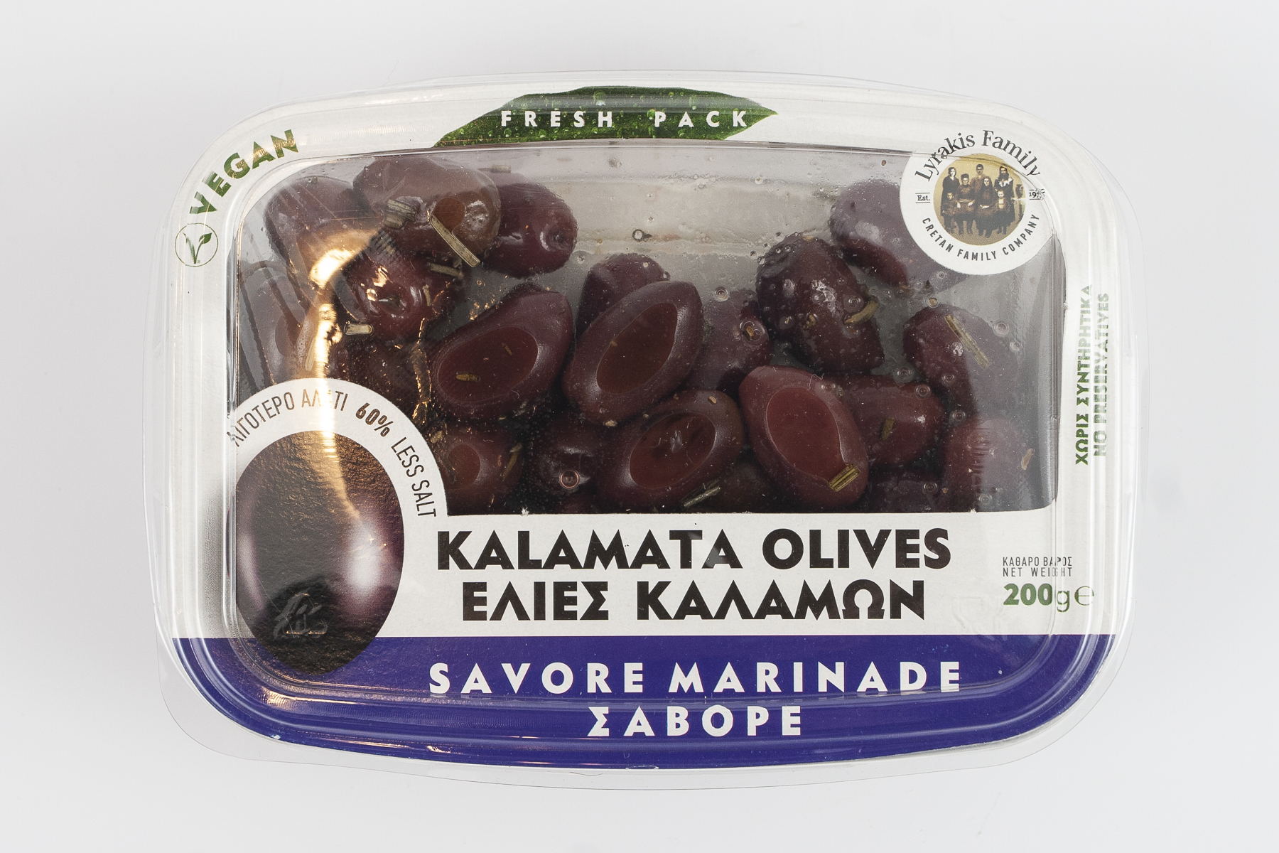 Masline Kalamata Savore